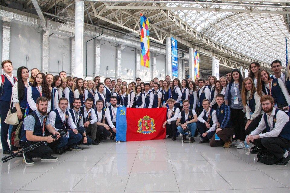 Международный фестиваль молодежи и студентов